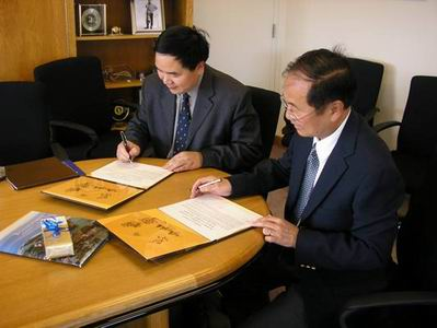 Bao and Yang meet in 2005.